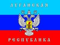 Видимо, что-то случилось. Свердловск и Червонопартизанск - больше не ЛНР