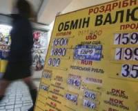 В украинских обменниках снова резко подорожал доллар