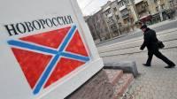 В ЕС успокоили: если Россия начнет полномасштабное наступление, они будут проджолжать пугать ее очередными санкциями