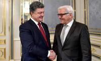 Украина настаивает на необходимости полного выполнения всеми сторонами Минских договоренностей /Порошенко/