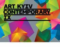 В Мистецьком Арсенале открылась масштабная выставка современного искусства