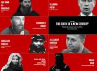 Путин и его адепты попали в компанию отъявленных террористов по версии журнала Foreign Policy