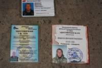 СБУ задержала на Донетчине группу диверсантов, имевших важное задание
