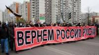 Нетерпимость по-русски