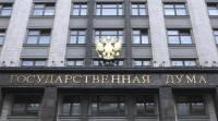 Госдума приняла законопроект о свободной экономической зоне в аннексированном Крыму