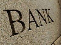 На Донетчине бандиты за один день ограбили три банка
