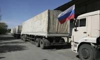 Россия готовит к отправке в Украину очередной «гумконвой»