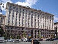 В центре Киева появилась аллея Героев Небесной Сотни