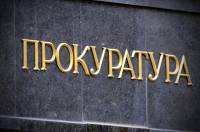 В Харьковской области планировались 9 терактов