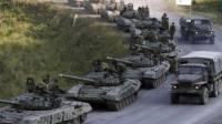 На Луганщину из России заехали 20 единиц военной техники /пресс-центр АТО/