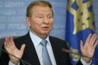 Федерализация, которую предлагает Путин, — прямая угроза для украинской государственности /Кучма/