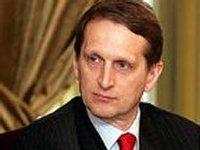 Нарышкин очень хочет, чтобы Украина начала переговоры с террористами