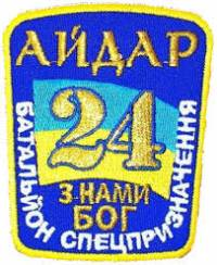 «Айдаровцев», которые на Луганщине застрелили человека, взяли под стражу