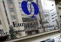 ЕБРР готов увеличить объемы финансовой помощи Украине