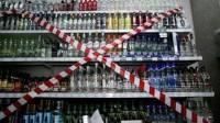 По требованию штаба АТО в Мариуполе ограничили продажу алкоголя в ночное время