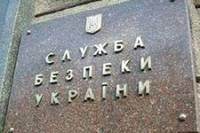 Российские спецслужбы пытались угнать украинский военный самолет /СБУ/
