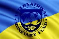 МВФ продолжит дискуссию с Украиной после того, как будет сформировано новое правительство