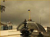 Турчинов открыл новую Верховную Раду. По этому случаю в парламент пришли президент, Кабинет министров и 200 протестующих