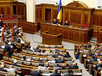 В Верховной Раде объявили о создании всех фракций. Яценюк сложил полномочия правительства под крики «молодцы»