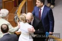 Смешки, обнимашки и коллективная присяга - так начала свою работу Верховная Рада