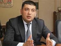 Новым председателем Верховной Рады стал Гройсман. Первым делом он предоставил слово Порошенко