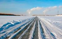 Без денег, документов и при температуре -43... Так живется любителям бесплатного российского сыра украинским беженцам в Якутии