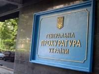 В зачистке Майдана принимали участие 390 сотрудников «Беркута» /Генпрокуратура/