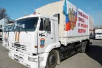 Восьмой «гуманитарный конвой» из России — уже на границе