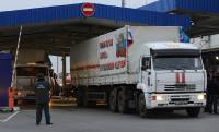Автоколонна с очередной российской «гуманитаркой» уже в Луганске