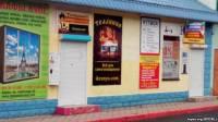 В Крым возвращаются лихие 90-тые. После запрета на ночную продажу алкоголя, народ массово скупает самогонные аппараты