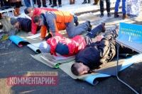 Сегодня под окнами Порошенко лежали жертвы «Беркута»