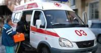В центре Киева возле обменника умер мужчина