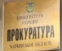 Взрыв в Харькове квалифицировали как умышленное повреждение имущества