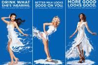 Рекламу молока от Coca-Cola обвинили в сексизме. Удивительно еще, что не в расизме