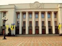 В Раде началось заседание Совета коалиции для согласования кандидатур министров. Пришли пока не все
