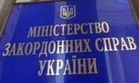 В украинском МИДе возмущены визитом Нарышкина в Крым