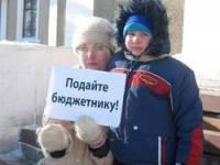 Бюджетники-заложники. Как будут выживать люди на захваченных территориях Донбасса?