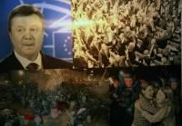 Львовяне решили увековечить события Майдана