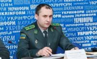 Гуманитарный конвой, направленный Россией в Приднестровье, украинскую границу не пересекал /Госпогранслужба/