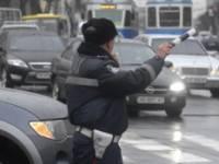 В Киеве гаишники остановили машину, внутри которой оказались гранатометы