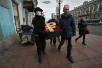 Россияне решили, что пришло время окончательно «похоронить» рубль