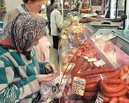 В Госстате рассказали, как на сегодняшний день обстоят дела с инфляцией