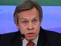 Российский депутат предложил Обаме вместо «холодной войны» подумать о совместной борьбе против астероидов
