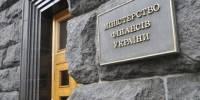 Украинцев ждет новый 30% налог на превышение расходов над доходами