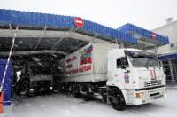 Россия отправила на Донбасс очередной «гумконвой»