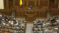 Депутаты утвердили календарный план первой сессии
