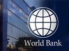 Всемирный банк пророчит российскому ВВП падение на 0,7%