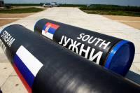 Европа довольно оперативно нашла замену «Южному потоку»