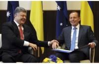 Исторический визит Порошенко в Австралию. Фоторепортаж с места событий
