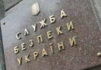 В Винницкой области задержан артиллерист ЛНР /СБУ/